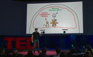 Ted Talks Self Driving Car